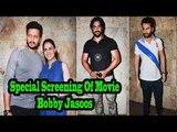 Ritesh Deshmukh, Genelia Deshmukh & Many More Celebrties @ Special Screening Of 'Bobby Jasoos'