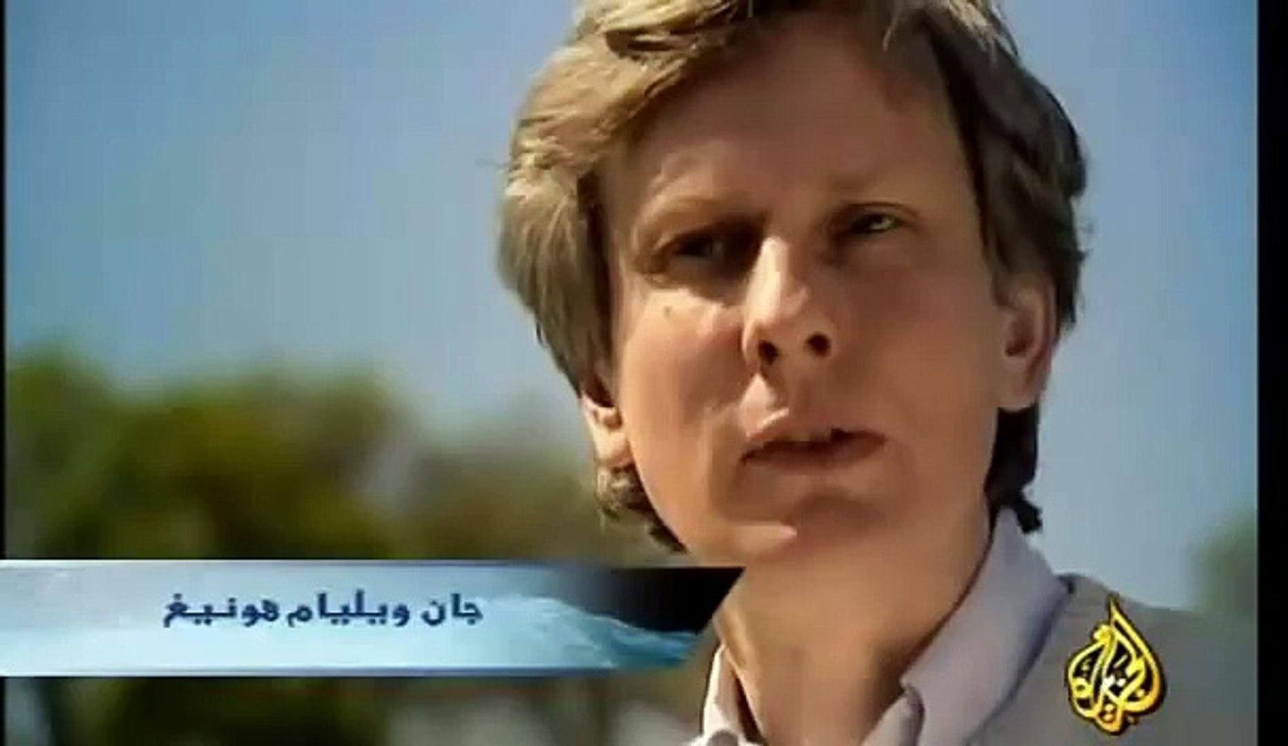 فيلم وثائقي عن صلاح الدين