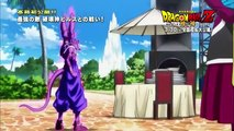 Extrait #1  DBZ - GOD BATTLE, Preview # 1 DBZ - GOD BATTLE