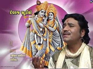 """Shri Kishan Ne   Gujrati Devotional """"Krishna Bhajan"""" Full HD Video   Praful Dave,Damiyanti Bardai   Devraj Studio   2015"""