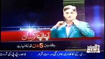 Apna Apna Gareban 19 February 2015 Waqt News