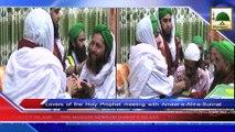 News Clip-06 Feb - Madani Muzakra Ameer-e-Ahlesunnat Kay Madani Phool