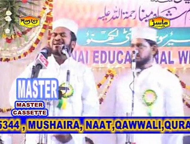 Shadab Paikar Part_2 {Superhit Mushaira Program In 2015}