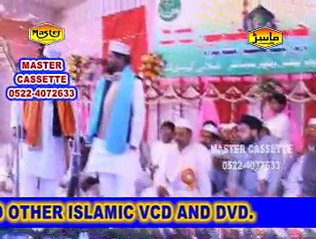 सुपरहिट मुशायरा - Shadab Paikar Part_1