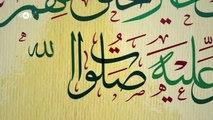 Maher Zain | (ماهر زين - مولاي (بدون موسيقى