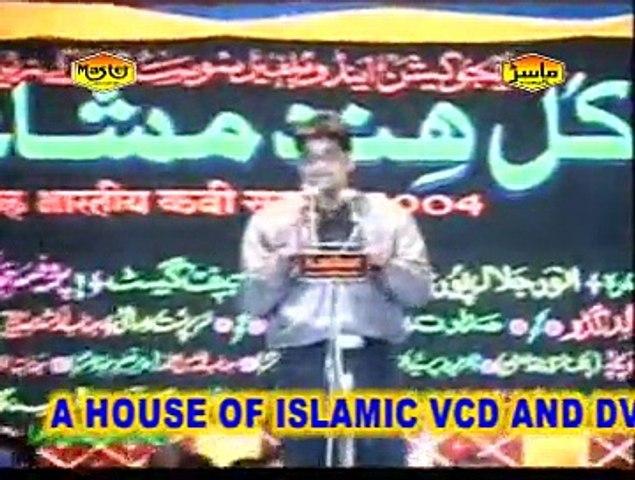 Kunwar Javed Part_3 लेटेस्ट इस्लामिक विडियो