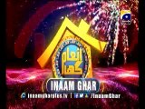EP#3 -Part 1 - Intro and Song Inaam Ghar Plus by Dr Aamir Liaquat 20 Feb 2015