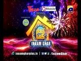 EP#3 -Part 2 jhat sawal pat jawab by Dr Aamir Liaquat 20 Feb 2015