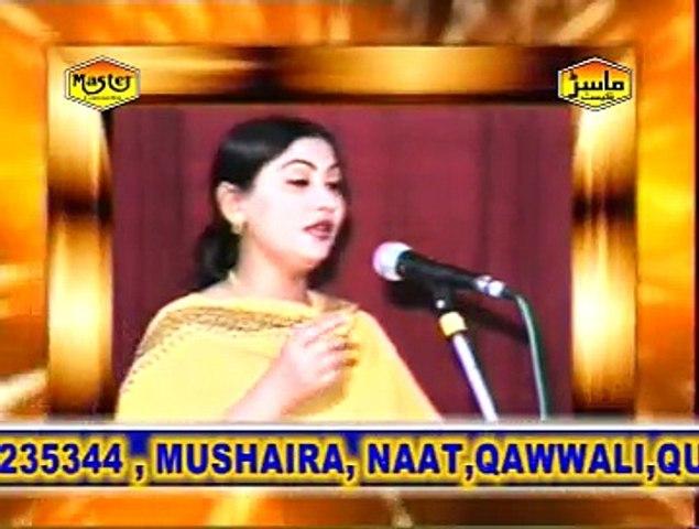 Rehana Shahine Part_4 || सुपरहिट मुशायरा