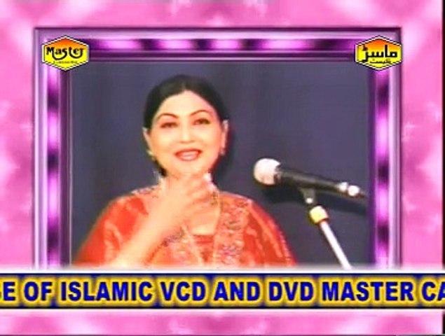 लेटेस्ट इस्लामिक विडियो…………Rehana Shahine Part_7