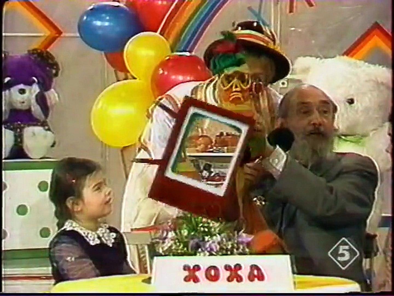 staroetv.su / Бросайка (Петербург — Пятый канал, 09.05.1997)