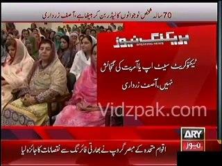 70-yr-old man calls himself a leader of Pakistani youth :- Asif Zardari Taunts Imran Khan