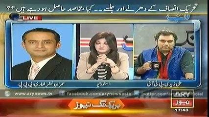 Fayyaz Ul Hassan Chohan Ke Haathon Bilawal Zardari ki Dhulai