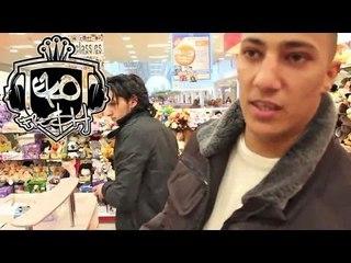 Farid Bang - Wie kauft man immer noch eine CD aber so dass nichts schief läuft -Teil 7