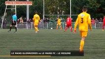 Prolongations : Foot - Coupe de France au Mans (13/10/2014)