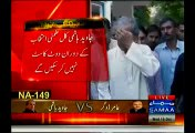 Javed Hashmi's Wouldn't Be Able To Vote Tomorrow But Why???
