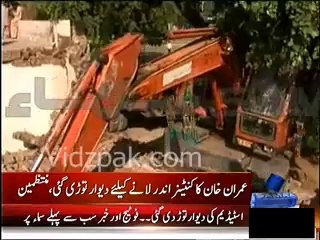 Sargodha Sports stadium walls are being demolished to make a way for Imran Khan's container