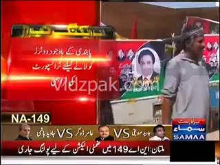 Polling Discrepancies:Voters brought on Rikshaws by PPP against EC's code of conduct
