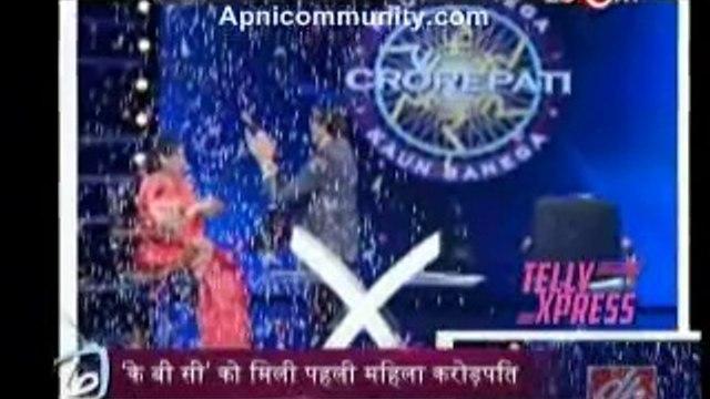 Kaun Banega Crorepati 8 16th October 2014 'KBC 8' gets its first female crorepati www.apnicommunity.com