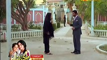 RangBaaz Episode (13) Full on Express Entertainment