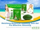 Meizitang Botanical Slimming Soft Gel For Effective Slimming