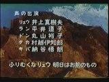 ☆ TV Japanimation Songs [ 1971 ] Japanime / Anison (アニソン)