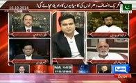 Javed Hashmi's Defeat Credit Goes To The Best Performance Of Nawaz Sharif:- Haroon Rasheed