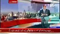 Sairbeen BBC Urdu on Aaj News (16th October 2014)