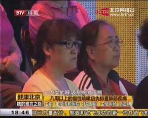 健康北京 2014-10-16