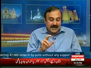PMLN U Turn, Tariq Fazal Chaudhry Reluctant to Accept PMLN Support with Javed Hashmi