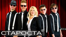 Russian Pop Music by Dance Machine Cover Band