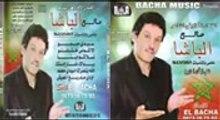 Salh Lbacha Tafaska 2015 Track 1