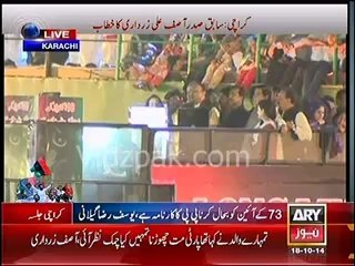 Imran has made a donation hospital his label-working for people is no politics for us but our faith :- Asif Zardari Speech in Karachi Jalsa