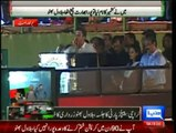 PPP Chairman Bilawal Bhutto Zardari Speech in PPP Jalsa at Karachi - 18th October 2014