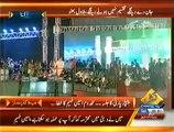 Makhdoom Amin Fahim Speech In PPP Jalsa 18 October 2014