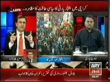 Iftikhar Ahmed Analysis on PPP Jalsa in Karachi