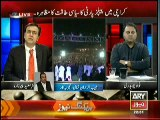 Mujeeb-ur-Rehman Shami Analysis on PPP Jalsa in Karachi