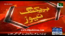 Kitne Aadmi thay- Samaa reports Jalsa attendance - PPP Stronghold Lyari rejected PPP.