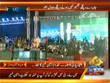 Makhdoom Amin Fahim Speech In PPP Jalsa (18th October 2014)