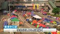 香港デモ デモ隊が占拠していた九龍地区の幹線道路の強制排除(141017) (HD)