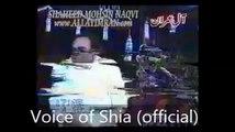 True Shia Aqaid shaheed mohsin naqvi