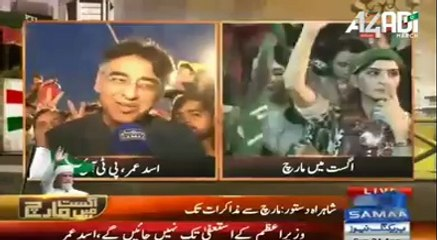 ASAD UMER COMMENT VIEW ABOUT PTI JUNOON