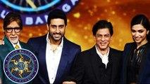 Kaun Banega Crorepati 8 | Big B Shows Shah Rukh Khan's Private Pics