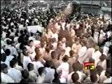 Nadeem Sarwar | Aa Ae Mere Husain | 1998