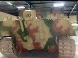 SdKfz 179 - Bergepanzerwagen