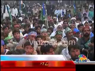MQM can't live without being in Govt , says Sirajul Haq