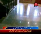 Wild dog enters in Sindh Assembly's building