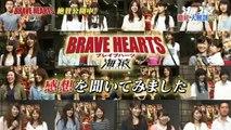 'Umizaru: Brave Hearts' SP [4]