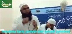 Junaid Jamshed Ki Awaz mai Mufti Taqi Usmani Ke Asha'r [2014]