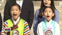 Remembering Korean War veterans on UN Day